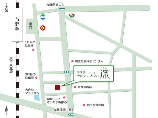 埼玉県 エステサロン凛(りん) 与野東口店地図