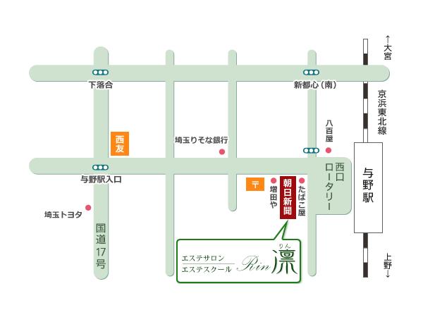 埼玉県 エステサロン凛(りん) 地図(京浜東北線 与野駅西口1分)