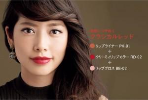 makeup_1511_02